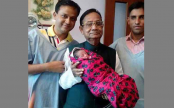 Rail Minister Muzibul Haque blessed with a baby girl