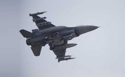 Pakistan fails to seal F-16 fighter jets deal with US, says report